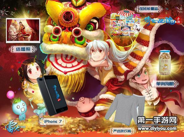 倩女幽魂手游春节到 年兽活动即将上线