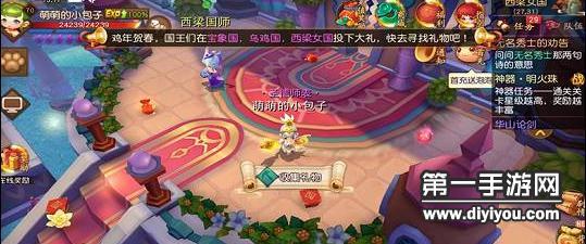 梦幻西游无双版全新PVE跨服组队系统震撼来袭