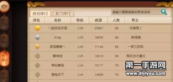 梦幻西游无双版小号新手快速升级技巧详解