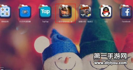 韩服DNF手游安卓版模拟器安装试玩视频