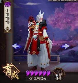 阴阳师水立方娱乐平台晚晚SAMA大神教你玩六星妖狐