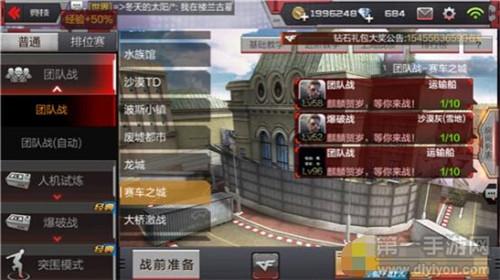 赛车之城争锋杀敌 勇冠三军的技巧