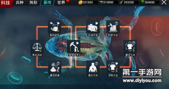 丧尸围城末日科技系统玩法介绍 科技系统是什么