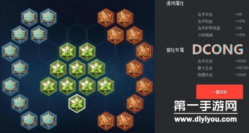 王者荣耀S7赛季新英雄干将莫邪最强铭文搭配一览