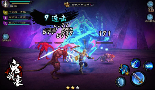澳门官方娱乐游戏平台 7