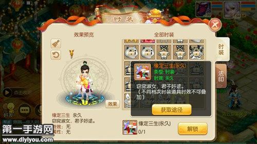 梦幻诛仙手游4月7日更新公告 新主题月开启