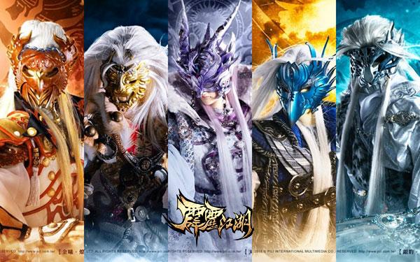 """麒麟星,魔吞十二宫""""麒麟宫""""代表,也是魔吞不动城的城主."""