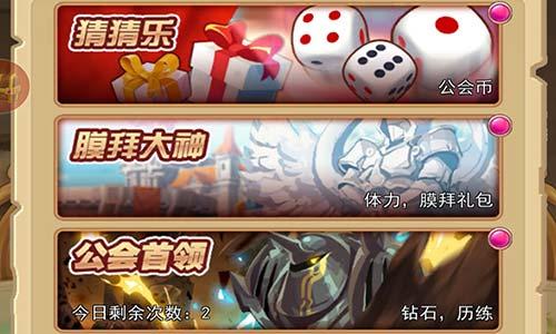 东方彩票官网 9