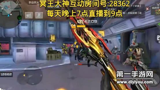冥王解说:暗杀神卡无限子弹bug视频教学