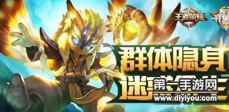 王者荣耀2017体验服新英雄上线时间表 百里守约来袭