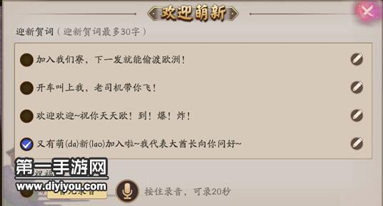 阴阳师逢魔之时大改 6月16日更新内容点评