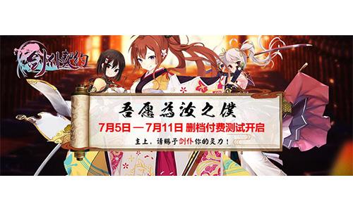 东方彩票 4