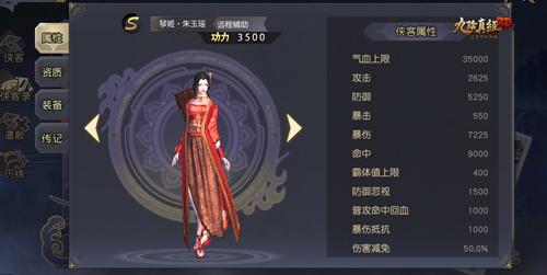 琴棋书画演绎儒侠本色 《九阴真经3D》新版本侠客揭秘