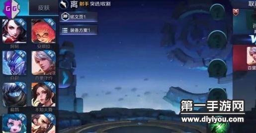 王者荣耀S9赛季重做英雄和新英雄介绍 女娲弈星登场