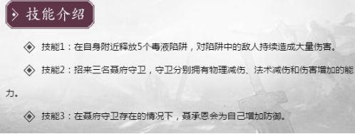 倩女幽魂手游剧情69级女刀客杨梦言篇通关攻略
