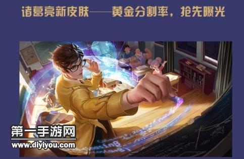王者荣耀2017国庆周年庆限定返场活动 限定返场哪些皮肤