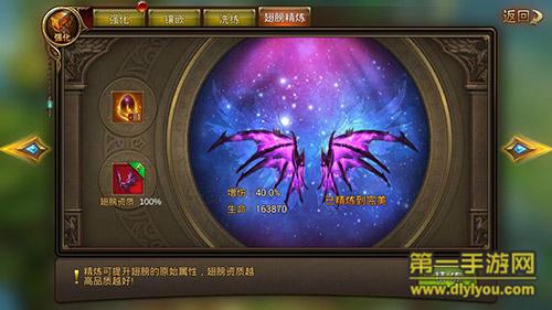 《永恒纪元》评测:一款暗黑画风的神奇游戏