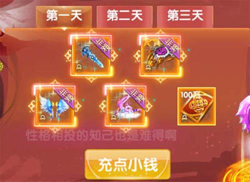 北京单场竞猜 2