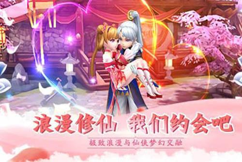 重庆快三计划软件手机版 1