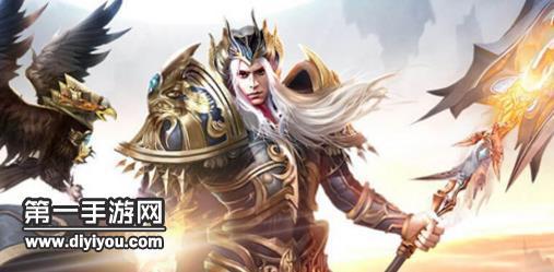 顶级魔幻作品 大天使之剑手游公益服邀你来战