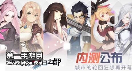 新游开测推荐 9.28蜀门手游终结者2审判日手游合集