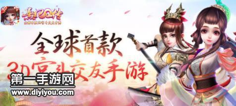 新游开测推荐 9.29熹妃Q传秘境对决手游合集