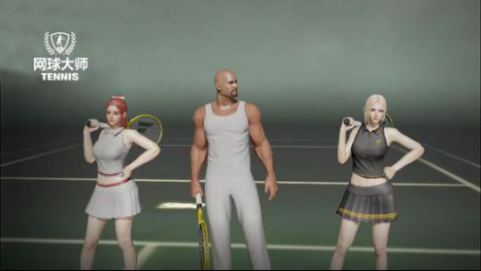 模拟真实网球对战 《网球大师》不删档内测今日开启