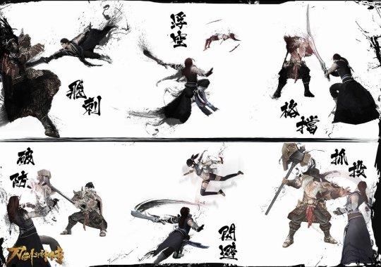 无锁定自由出招 任你博娱乐官网平台《刀剑斗神传》10月17日开启测试