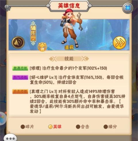 凤凰彩票官网 3