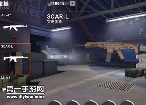 荒野行动SCARL突击步枪图鉴 房屋抢点神器