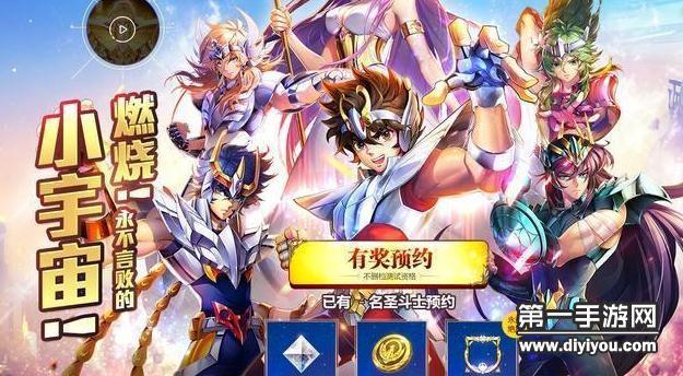 王者荣耀联动圣斗士星矢打造新IP