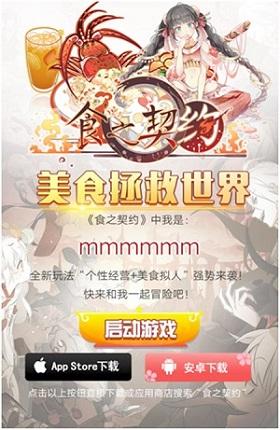 东方彩票官网 4