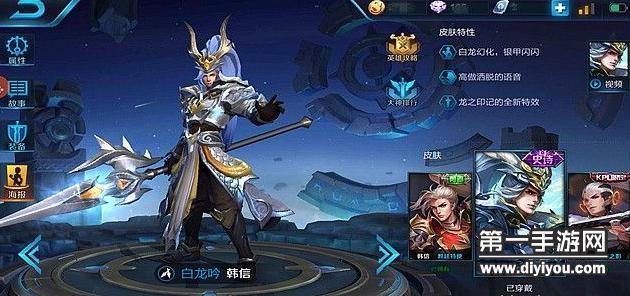 王者荣耀S9赛季强势刺客推荐 上王者不是梦