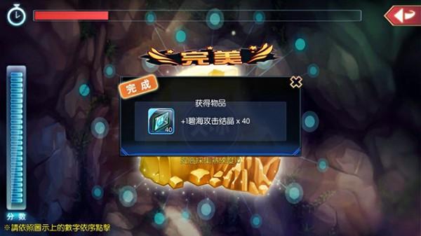 《启源女神》12月14日开启幻想内测 钓鱼玩法大曝光