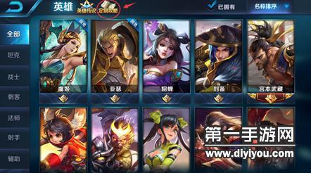 王者荣耀12月13日正式服更新 明世隐上线