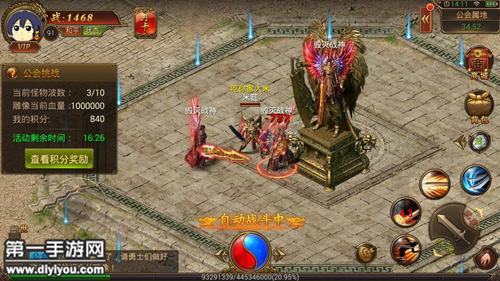 传奇霸业手游爱玩贵族称号怎么得 隐藏称号获取攻略