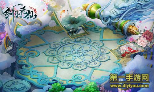 《剑羽飞仙》评测:激情修仙 与仙友一起制霸天下
