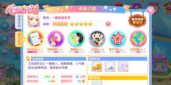 555彩票 3