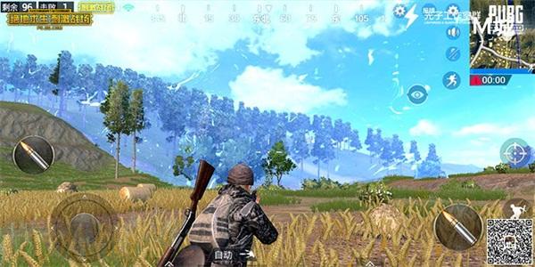 一见如故的视觉体验 《绝地求生:刺激战场》画面截图实锤曝光