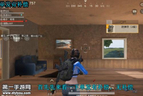 荒野行动近战之王M860讲解 M860使用视频
