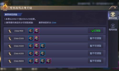 游龙传说10V10怎么玩 要塞战场参与规则