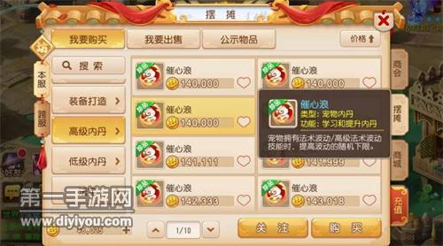 梦幻西游水立方娱乐平台超级神犬秒出极限培养心得分享