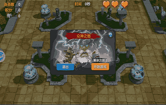 手游《猎魔岛》3月8日震撼公测 特色玩法曝光