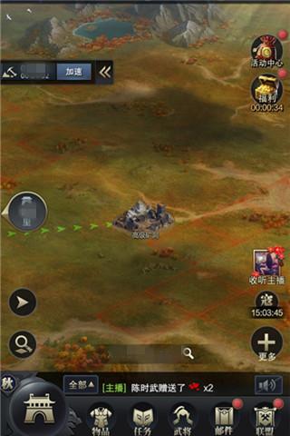 城市玩法再度升级 《三国群英传-霸王之业》铁矿获取攻略