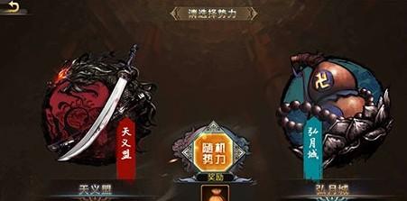 九阳神功2势力选择 天义盟和弘月城哪个厉害
