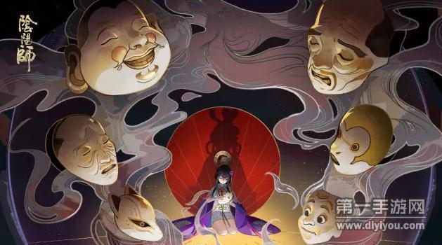 阴阳师面灵气七张面具解读 七张面具代表什么