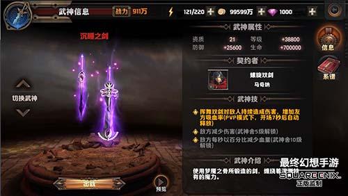 《最终幻想 觉醒》全新资料片今日上线 陆行鸟梦幻登场