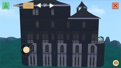 创造与魔法黑色城堡平面设计图 黑色城堡建筑图纸