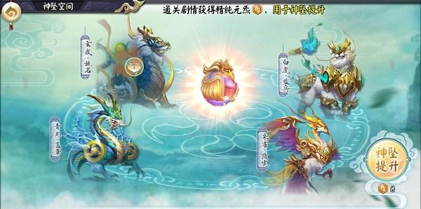 体验热血侠岚新世界 《画江湖盟主》7月19号震撼首测
