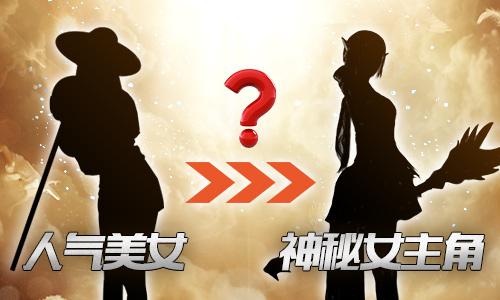 《奇迹之剑》8月14日重磅首发 神秘女神参演宣传片现场情况曝光